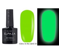 Гель-лак Elpaza Glow Neon Collection неоновая серия светится в темноте при ультрофиолете 03