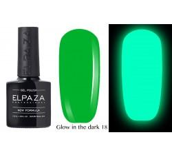 Гель-лак Elpaza Glow Neon Collection неоновая серия светится в темноте при ультрофиолете 18