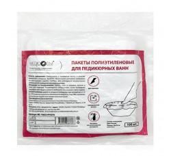 Пакеты полиэтиленовые MEDICOSM для педикюрных ванн 100 шт 50х70 см