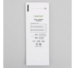 Медтест, Крафт-пакеты для стерилизации, 100х200 мм. (100 шт.), белые