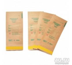 Крафт пакеты для паровой и воздушной стерилизации, 100х200 мм 1 шт Медтест