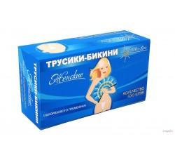 """Трусики для депиляции женские """"White line"""" 1уп/100 шт"""