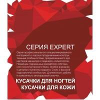 Новая серия инструментов EXPERT